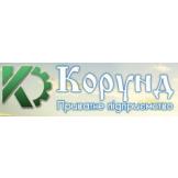 Корунд - надійний партнер АГРОКРАМ